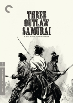 936full-three-outlaw-samurai-artwork